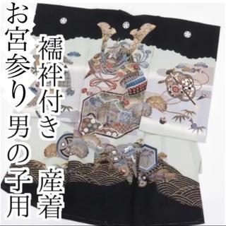 お宮参りセット 男の子用(お宮参り用品)
