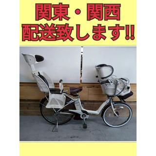 82 ブリヂストン アンジェリーノアシスタ 7.5Ah 三人乗り 電動自転車