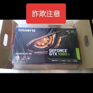 エイスース(ASUS)のGEFORCE GTX 1080Ti搭載(PCパーツ)