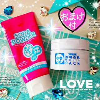 イシザワケンキュウジョ(石澤研究所)のsale♥人気商品♥透明白肌ホワイトパック♥ソーダパウダー炭酸洗顔♥おまけ付♥♪(洗顔料)