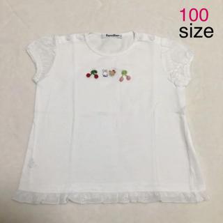 ファミリア(familiar)のfamiliar Tシャツ 100(Tシャツ/カットソー)