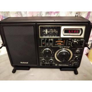 Panasonic - RF-2800 PROCEED BCLラジオ