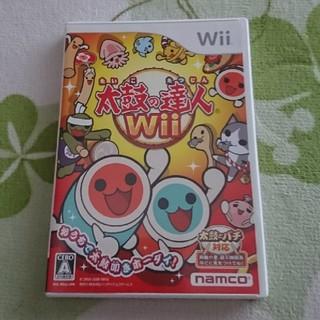 ウィー(Wii)のWii ソフト   太鼓の達人 Wii  (家庭用ゲームソフト)