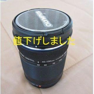 オリンパス(OLYMPUS)のOLYMPUS DIGITAL 40-150mm F4.0-5.6R BLK(レンズ(ズーム))