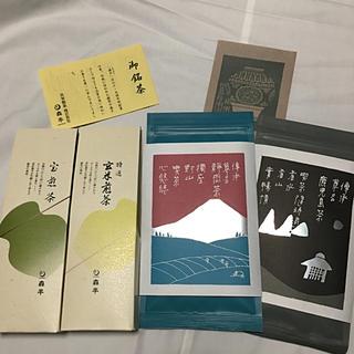 煎茶 4袋セット 緑茶 お茶 茶葉 森半 宇治園