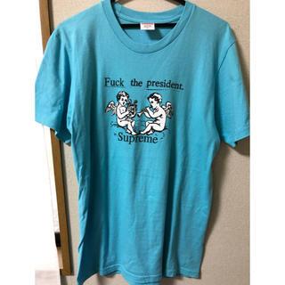 シュプリーム(Supreme)のSupreme fuck the president Tシャツ サイズM(Tシャツ/カットソー(半袖/袖なし))