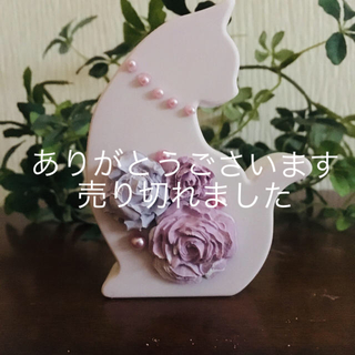 アロマストーン 花ねこ薄紫ネックレス(アロマ/キャンドル)