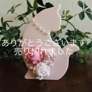 アロマストーン 花ねこ薄ピンクネックレス(アロマ/キャンドル)