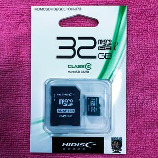 マイクロ micro SD Micro SDHC カード 32GB 新品 送料込