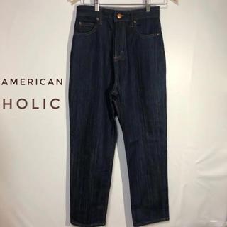 GU - 【American Holic】ハイウエストテーパードデニム