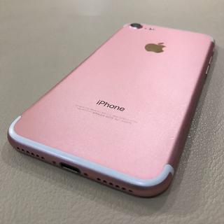 iPhone - 【SIMフリー/超美品】iPhone7 32GB ローズ★SIMロック解除済み