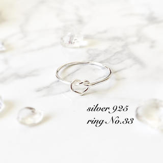 ring No.33♡silver925 ハートの結びリング(リング(指輪))