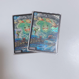 デュエルマスターズ(デュエルマスターズ)の次元の嵐 スコーラー 二枚セット➕マノミ(シングルカード)