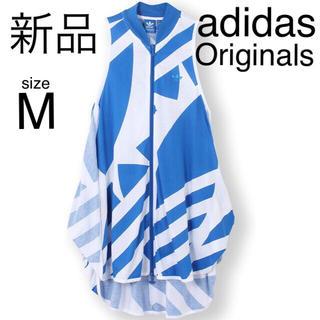 アディダス(adidas)のキズあり アディダス ジレ ノースリーブシャツ トップス 婦人 パーカー 白 青(パーカー)