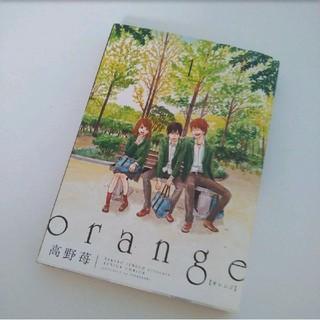 orange オレンジ 漫画 1巻(少女漫画)