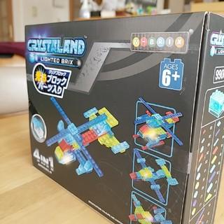 光るレゴ!!CRYSTALAND!(積み木/ブロック)