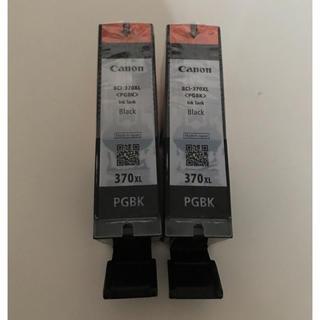 キヤノン(Canon)のCanonインク370ブラック大容量2個セット(PC周辺機器)