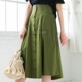 WEGO - WEGO カーキ スカート
