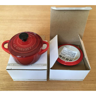 LE CREUSET - ル・クルーゼ  プチココット 2個セット