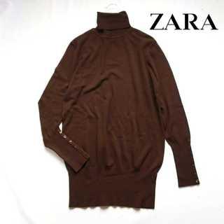 ザラ(ZARA)のザラ ZARA★タートルネックニットチュニック L ブラウン ボタンデザイン(ニット/セーター)