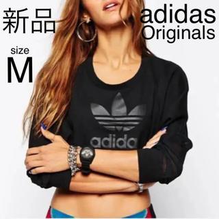 アディダス(adidas)のアディダス クロップドスウェット シャツ ドクロ 婦人 トレーニングウェア M(トレーナー/スウェット)