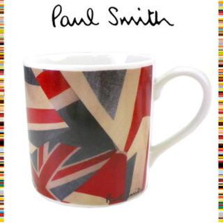 ポールスミス(Paul Smith)のPaul Smith マグカップ(グラス/カップ)