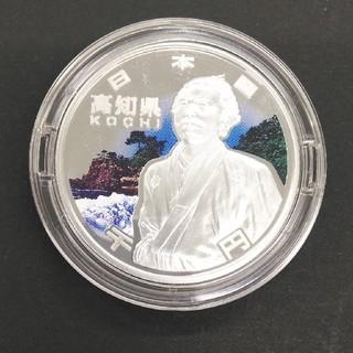 高知県 地方自治施行60周年記念 千円銀貨