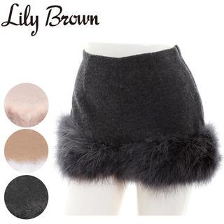 Lily Brown - リリーブラウン  ファーショートパンツ