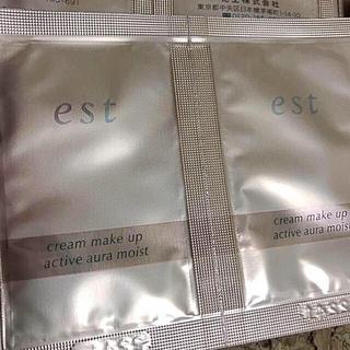 エスト(est)のest(サンプル/トライアルキット)