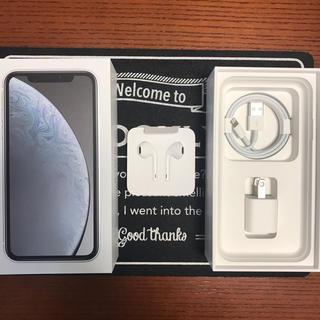 Apple - iPhoneXR 充電器とイヤフォン