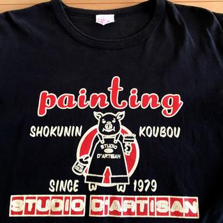 ステュディオダルチザン(STUDIO D'ARTISAN)のStudio D'Artisan ロンT Tシャツ(Tシャツ/カットソー(七分/長袖))