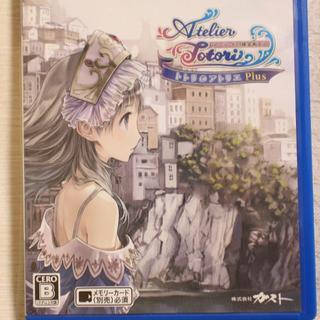 プレイステーションヴィータ(PlayStation Vita)のトトリのアトリエ Plus アーランドの錬金術士2 [PSVita](家庭用ゲームソフト)
