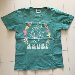 オールオーディナリーズ(ALL ORDINARIES)のakubiちゃん Tシャツ(Tシャツ(半袖/袖なし))