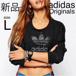 アディダス(adidas)のアディダス クロップドスウェット シャツ ドクロ 婦人 トレーニングウェア L(トレーナー/スウェット)