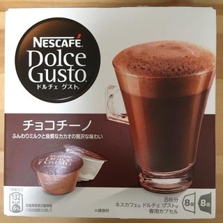 ネスレ(Nestle)のネスレ ウェルネス(その他)