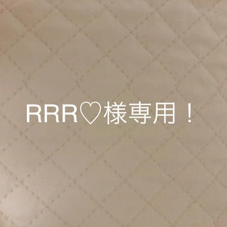 RRR♡様専用 シーツの加工(その他)