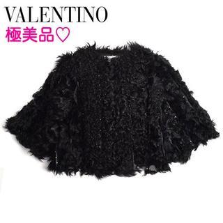ヴァレンティノ(VALENTINO)の極美品♡ ヴァレンティノ ビジュー付 ムートン ボレロ ブラック 38 S(ポンチョ)