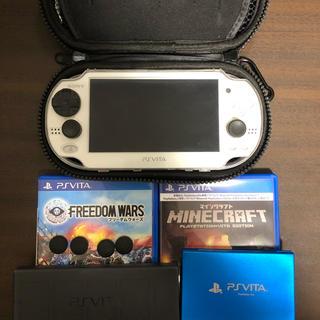 プレイステーションヴィータ(PlayStation Vita)のvita セット(携帯用ゲーム本体)