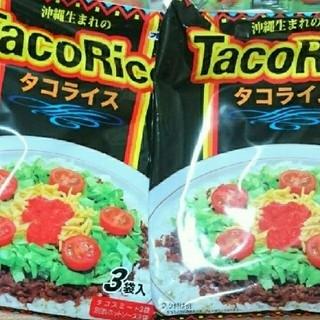 オキハム タコライス 2袋(レトルト食品)