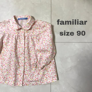 familiar - familiar 可愛い!長袖シャツ ・ブラウス 90