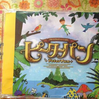 ミュージカル ピーターパン CD(ミュージカル)