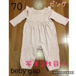 babyGAP - gap 70サイズロンパース
