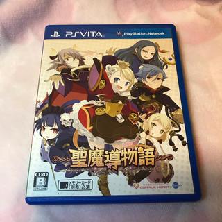 プレイステーションヴィータ(PlayStation Vita)のPSVITA 〜聖魔導物語〜(携帯用ゲームソフト)