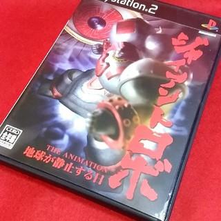 プレイステーション2(PlayStation2)のPS2 ジャイアントロボ(家庭用ゲームソフト)