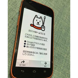 ソフトバンク(Softbank)のソフトバンク  201HW  オレンジ  中古(スマートフォン本体)