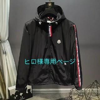 モンクレール(MONCLER)の新品Monclerジャケット/ブルー/50379(トレンチコート)