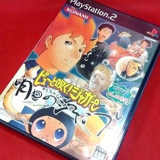 プレイステーション2(PlayStation2)のPS2 ピューと吹く!ジャガー 明日のジャンプ(家庭用ゲームソフト)