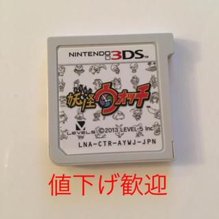 ニンテンドー3DS(ニンテンドー3DS)の3DS  ソフト(携帯用ゲームソフト)