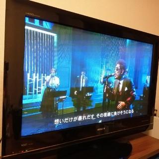 日立 - 大阪市内 引取限定 日立P42-HP03 42V型HDD内臓録画対応プラズマTV