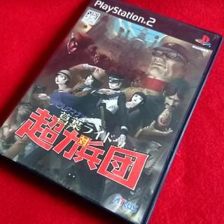 プレイステーション2(PlayStation2)のPS2 デビルサマナー 葛葉ライドウ対超力兵団(家庭用ゲームソフト)